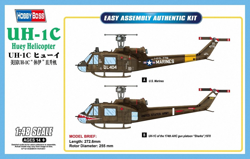 Hobby Boss Easy Assembly UH-1C Huey Airplane Model Building Kit