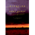 Eventide (Plainsong series Book 2)