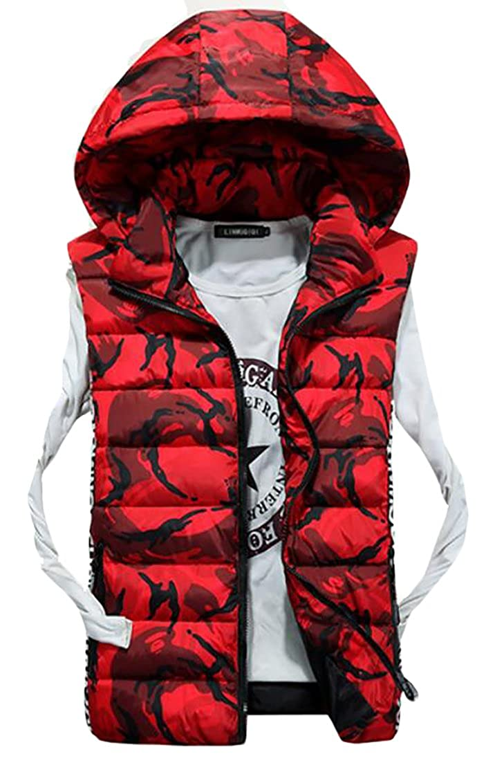 Rrive Women Removable Camouflage Print Quilted Zipper Hooded Vest