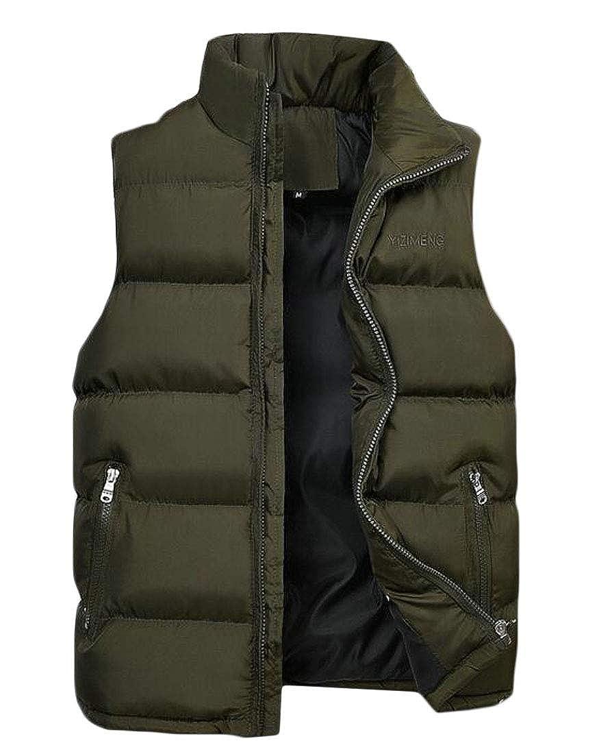 MU2M Men Quilted Big & Tall Stand Collar Outwear Warm Thicken Down Vest
