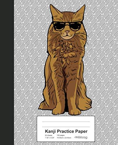 Kanji Practice Paper: Book Somali Cat (Weezag Kanji Practice Paper Notebook)