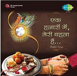 Various - Ek Hazaaron Mein Meri Behna Hai (Rakhi Songs