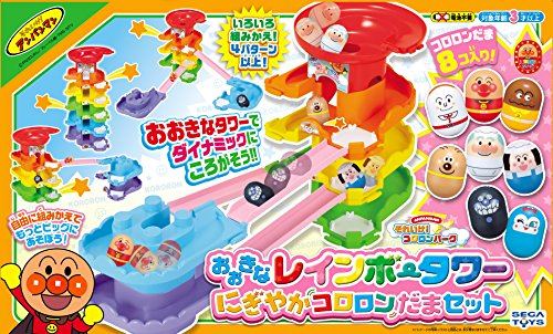 Anpanman it go! Kororon Park or set a big Rainbow Tower bustling Kororon