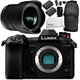 Panasonic Lumix DC-G9 Mirrorless Micro Four Thirds Digital Camera with Lumix G Vario 7-14mm f/4 ASPH. Lens 7PC Accessory Bundle – Includes 2x Replacement Batteries + MORE