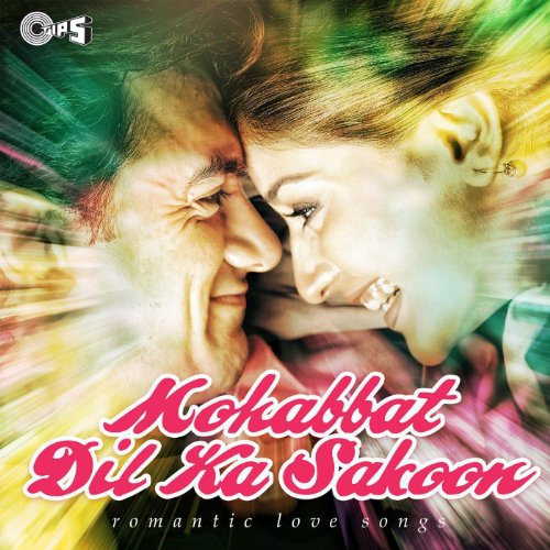 Madhosh dil ki dhadkan lyrics
