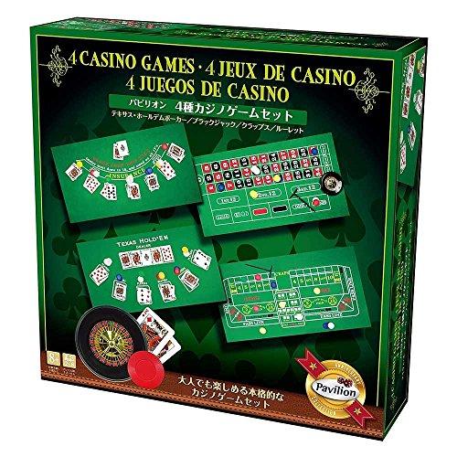 パビリオン 4種カジノゲームセット(テキサス・ホールデムポーカー、ブラックジャック、クラップス、ルーレット)【トイザらス限定】