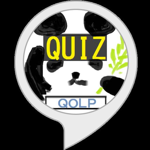 QOLPのパンダクイズ