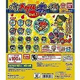 ガシャポン 妖怪ウォッチ 妖怪メダル零 vol.1 全16種セット