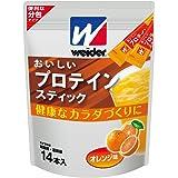 ウイダー おいしいプロテインスティック オレンジ味 14本 (約2週分) 計量・シェーカー不要のスティックタイプ