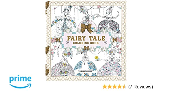 Fairy Tale Coloring Book: Tomoko Tashiro: 9781454710004: Amazon.com ...