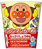 日清 アンパンマンらーめん しょうゆ味 33g×15個