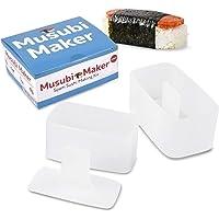 2 Pack Musubi Maker Press - BPA Free, Non-Stick & Non-Toxic Sushi Making Kit - Spam Musubi Mold - Make Your Own Professional Sushi at Home - Hawaiian Spam Musubi, Kimbab, Onigiri, Restaurant Quality