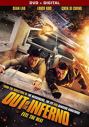 Out Of The Inferno [DVD + Digital]