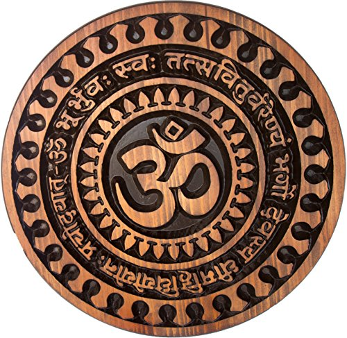 "Spiritual Sacred Om - Aum (ॐ) Yoga Meditation, Gayatri Mantra Mandala, Pure Wood Wall Hanging Art Sculpture Decor (24"", Mahogany-Ebony) (24)"