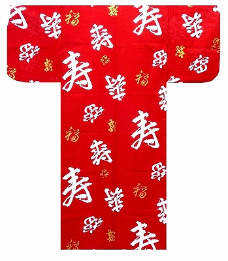 Authentische japanische Samurai/Geisha Yukata/luftig & kuehler Kimono - Gesundes Leben  936