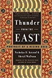 img - for Thunder from the East: Portrait of a Rising Asia book / textbook / text book