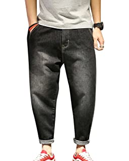 35bb43b9050 Quge Men s Loose Stretch Mid Rise Jeans Oversize Ankle Pants Slim Comfy Denim  Trousers
