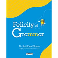 Felicity of Grammar