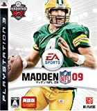 マッデン NFL 09 (英語版) - PS3