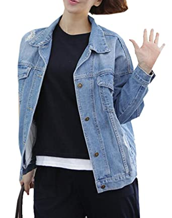 e2f04d95de3 Fubotevic Womens Ripped Distressed Floral Embroidery Loose Plus Size Denim  Jacket Coat at Amazon Women s Coats Shop