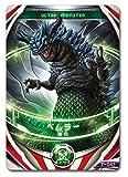 Ultraman Orb Ultra Monster Orb 07 Bemura (strengthening)