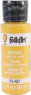 product image for FolkArt Enamel Glass & Ceramic Paint in Assorted Colors (2 oz), 4016, School Bus Yellow