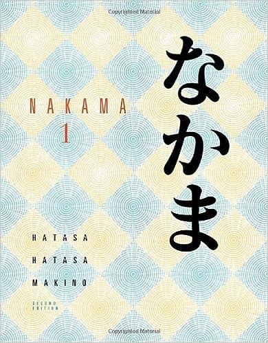 Amazon nakama 1 world languages 9780495798187 yukiko abe amazon nakama 1 world languages 9780495798187 yukiko abe hatasa kazumi hatasa seiichi makino books fandeluxe Gallery