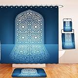 Nalahome Bath Suit: Showercurtain Bathrug Bathtowel Handtowel Arabian Decor Collection Doors of Antique Old Mosque Grace Faith Theme Islamic Eid Ethnic Illustration Print White Turquoise