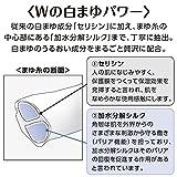 Shiseido Senka Perfect Whip Cleansing Foam 120g