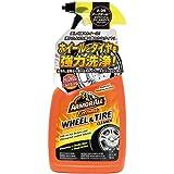 ナポレックス アーマオール ホイール&タイヤクリーナー 頑固な油汚れ・ブレーキダストを強力洗浄 700ml エクストリームタイヤ&ホイールクリーナー A-35
