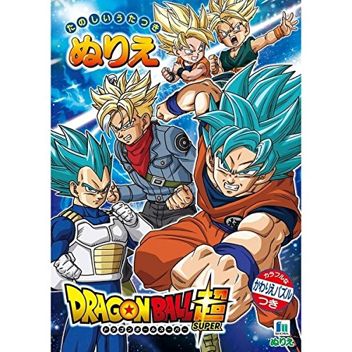 Dragon Ball Z Coloring Art Book by Showa Note