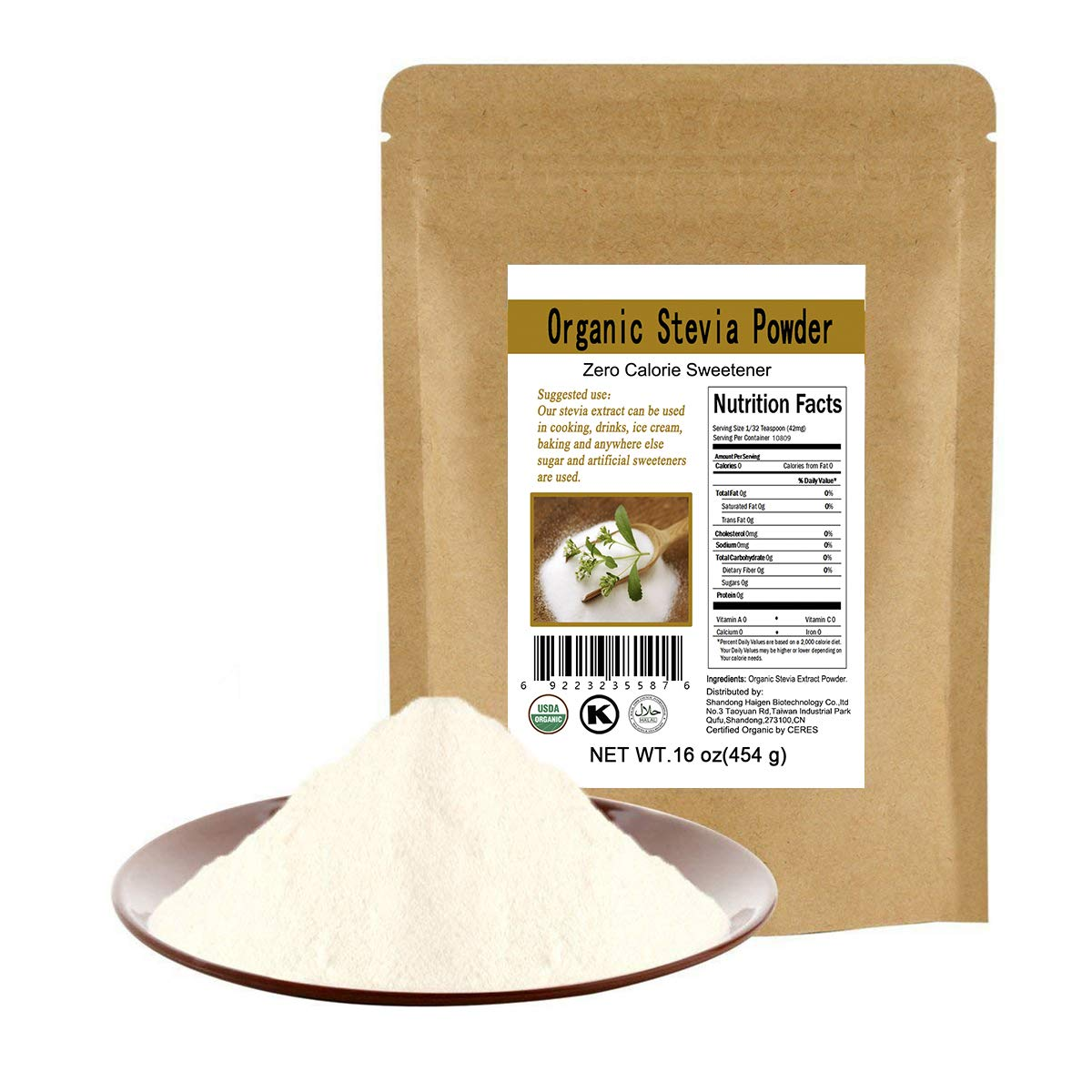 CCnature Organic Stevia Powder Extract Natural Sweetener Zero Calorie Sugar Substitute 16oz