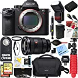 Sony Alpha a7R II Mirrorless Digital Camera + FE 16-35mm Wide-Angle Zoom Lens & Accessory Bundle