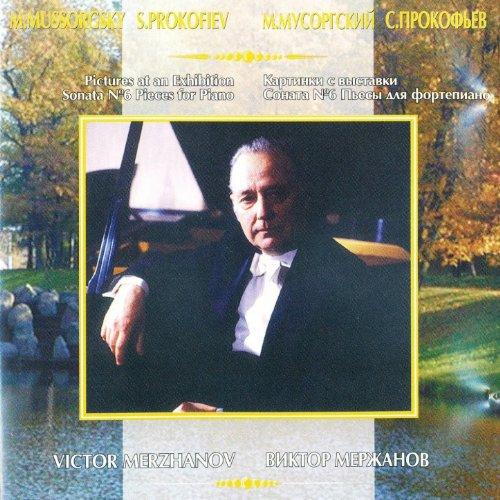 - Mussorgsky & Prokofiev: Pictures at an Exhibition, Contes de la vieiile grand-mere & Sonata No 6