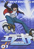AIR GEAR DVD 01