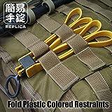 簡易手錠レプリカ Fold Plastic Colored Restraints ハンドカフ