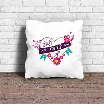 Buy Huppme Mari Pyari Maa White Cushion 16 16 Inch Mothers Day