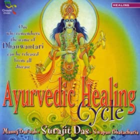 Amazon.com: Ayurvedic Healing Cycle: Surajit Das: MP3 Downloads