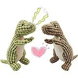2Pcs 恐竜 おもちゃ ペット 犬 猫 ぬいぐるみおもちゃ 鳴き笛 音出る Imikoko 玩具 可愛い ストレス解消 歯ぎ清潔 クリーニング用品 ネコ 小型犬 中型犬遊び用 (2Pcs恐竜 グレー+ライトグリーン)
