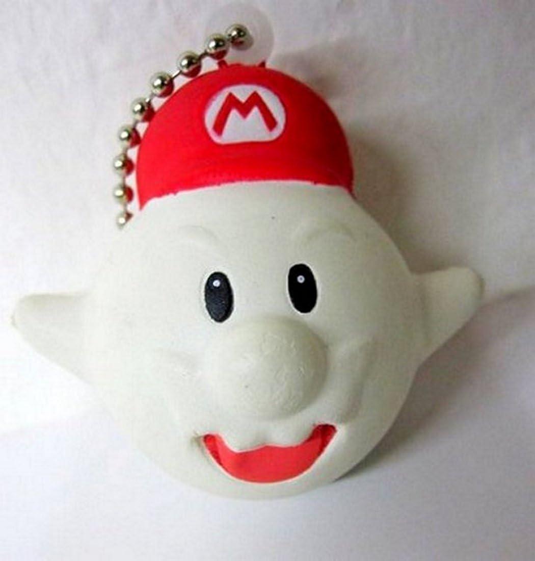 Super Mario Galaxy Mario Boo Foam Keychain