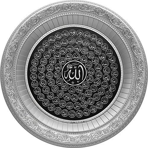 Gunes Islamic Home Decor Round Circular Wall Plaque Frame 99 Names of Allah ESMA Asma 56cm Silver