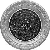 Islamic Home Decor Round Circular Wall Plaque Frame 99 Names of Allah Esma Asma 56cm (Silver)