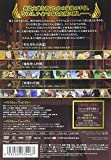 TALES OF THE ABYSS Vol.6 [Japan Import]