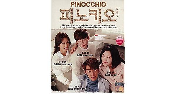 Amazon com: Pinocchio (Korean Drama w  English Sub): Park