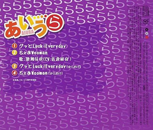 Mei Yanase (CV:Ayane Sakura) - Anime(Aiura) Character Image Song [Japan CD] PCCG-70187