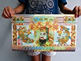 ValuedTrade 350 pcs Joss Paper Hell Bank Note $10,000,000,000,000,000 17.2 Inches x 9.8 Inches Assorted