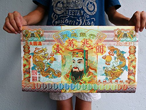 ValuedTrade 350 pcs Joss Paper Hell Bank Note $10,000,000,000,000,000 17.2 Inches x 9.8 Inches Assorted by ValuedTrade