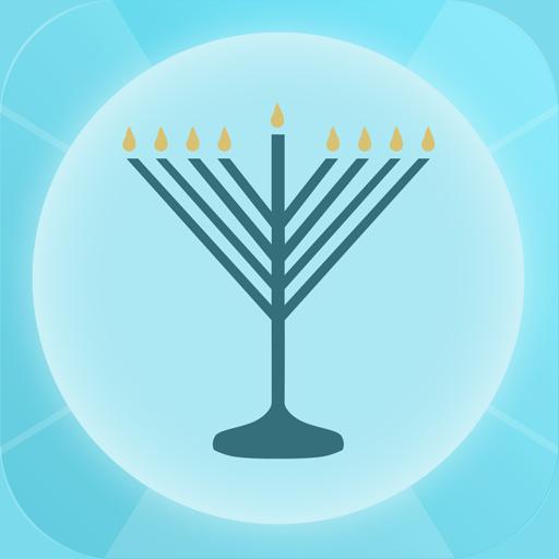 Chanukah Guide - Jewish Holiday App - -