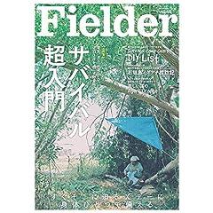 Fielder 最新号 サムネイル
