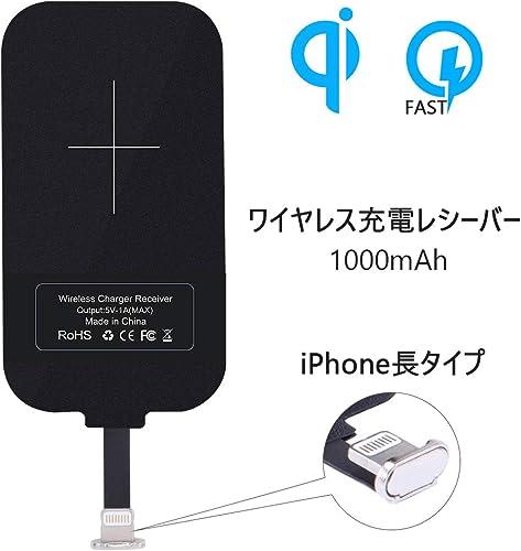 Nillkin ワイヤレス充電レシーバー (極薄) iPhone